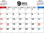 2023年9月無料PDFカレンダー