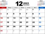 2023年12月無料PDFカレンダー