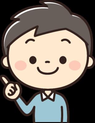 指差しポーズをする男性のイラスト