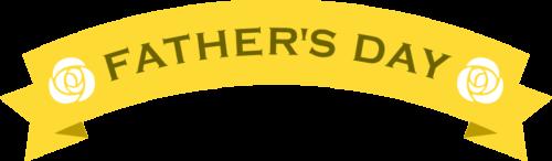 父の日のリボンイラスト(黄色:アーチ型)