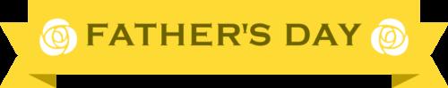 父の日のリボンイラスト(黄色:直線型)
