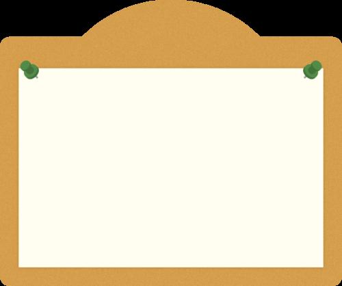 コルクのメッセージボードのフレーム枠イラスト