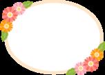 ガーベラの楕円形フレーム枠イラスト
