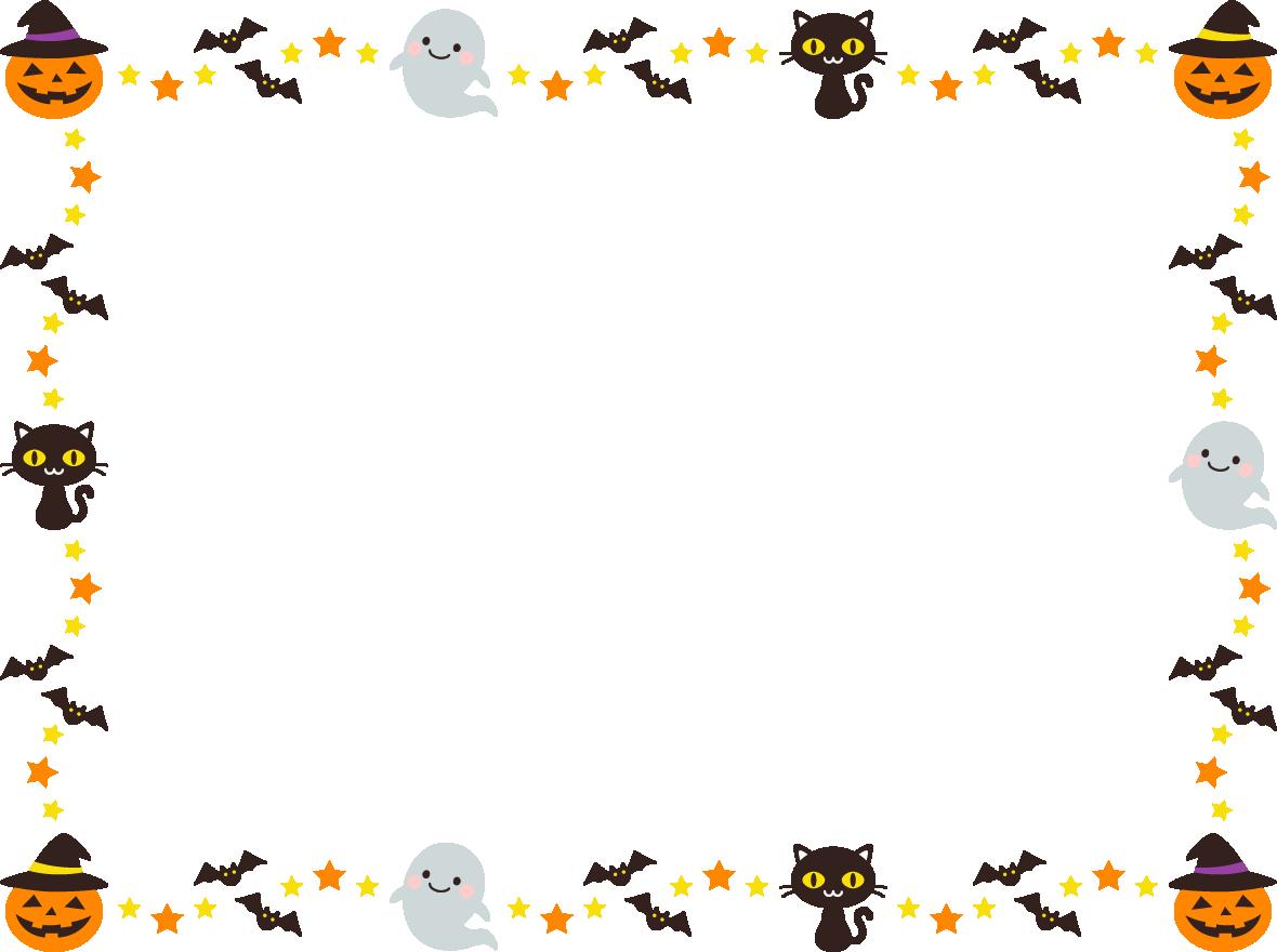 ハロウィンのフレーム枠イラストカボチャおばけ黒猫コウモリ