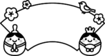 雛人形と扇形フレーム枠の白黒イラスト