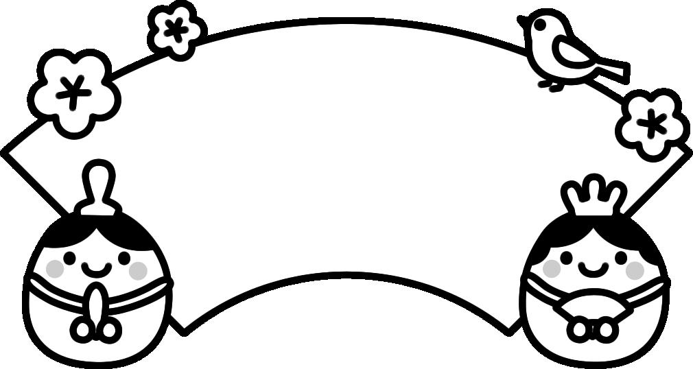 雛人形と扇形フレーム枠の白黒イラスト イラストストック