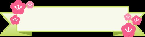 ひなまつりのリボンフレーム枠イラスト(緑)