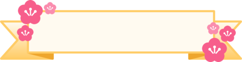 ひなまつりのリボンフレーム枠イラスト(黄色)
