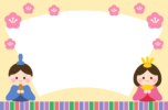可愛い雛人形の扇形フレーム枠イラスト