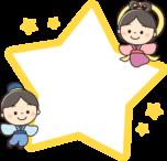 織姫と彦星の星型フレーム枠イラスト