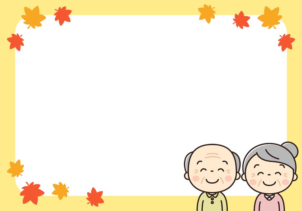 敬老の日のフレーム枠イラスト おじいさん おばあさん イラストストック