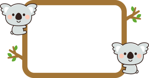 コアラの看板フレーム枠イラスト