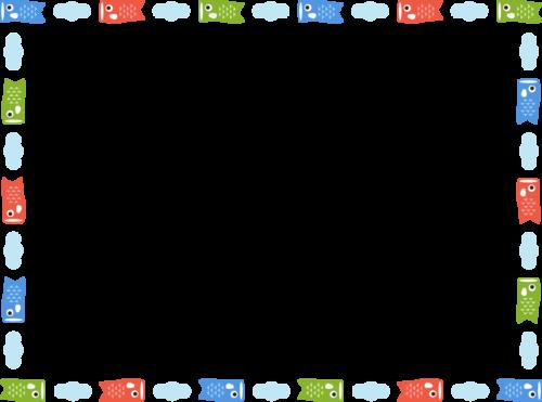 鯉のぼりのフレーム枠イラスト
