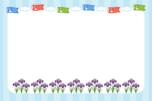 こどもの日のフレーム枠イラスト(鯉のぼりと菖蒲)