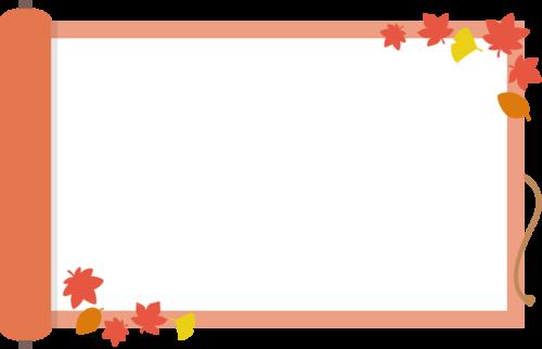 巻物と紅葉のフレーム枠イラスト(大)