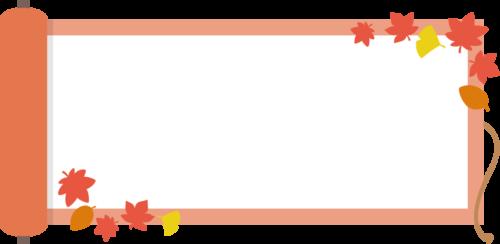 巻物と紅葉のフレーム枠イラスト(小)