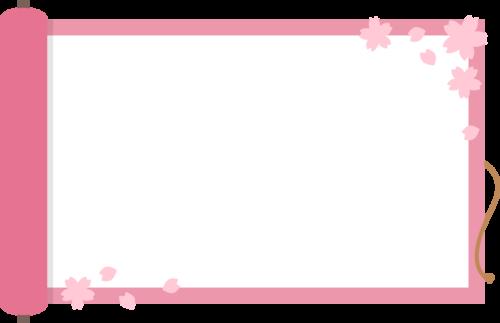 巻物と桜のフレーム枠イラスト(大)