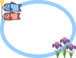 こどもの日の丸型フレーム枠イラスト(鯉のぼりと菖蒲)