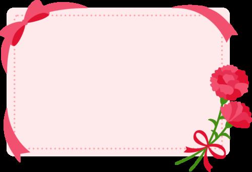 母の日のメッセージカード風フレーム枠イラスト