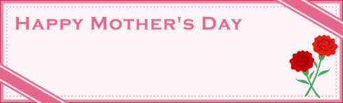 母の日のバナー型フレーム枠イラスト