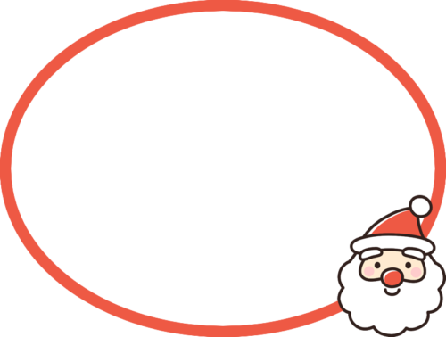 サンタクロースの吹き出し風フレーム枠イラスト