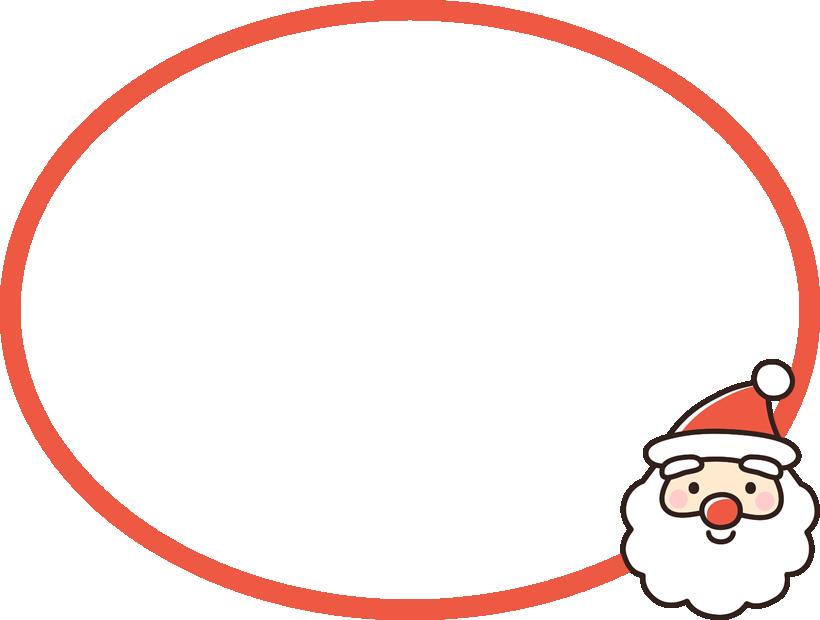 サンタクロースの吹き出し風フレーム枠イラスト イラストストック