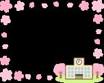 学校の校舎と桜のフレーム枠イラスト