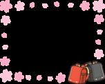 ランドセルと桜のフレーム枠イラスト