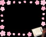 卒業証書と桜のフレーム枠イラスト
