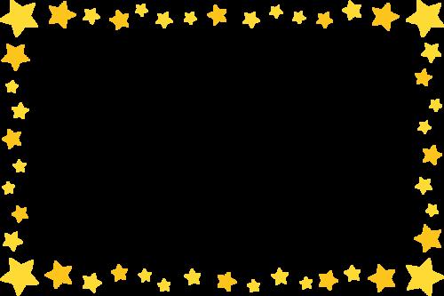 シンプルな星のフレーム枠イラスト