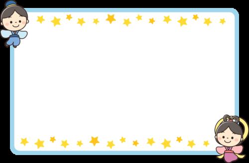 七夕のフレーム枠イラスト(織姫・彦星と星)