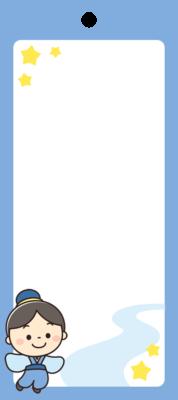 彦星の短冊型フレーム枠イラスト