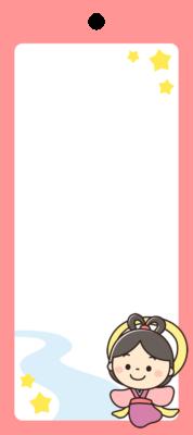 織姫の短冊型フレーム枠イラスト