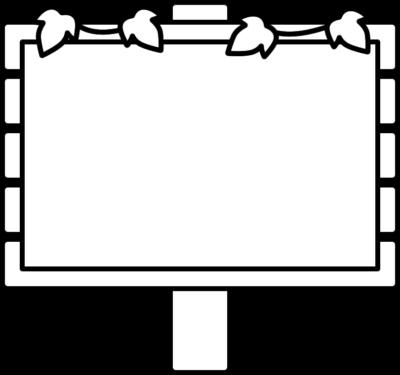 蔦がついた立て看板の白黒フレーム枠イラスト