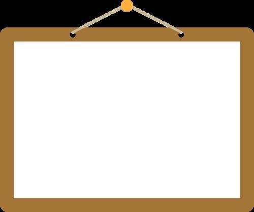 吊り看板のフレーム枠イラスト