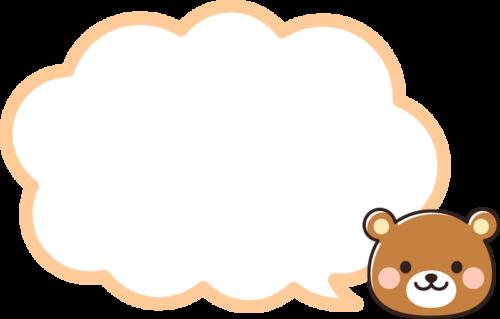 クマの吹き出しイラスト素材