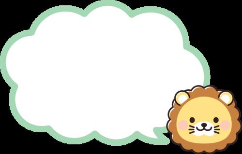 ライオンの吹き出しイラスト素材