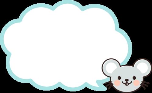 ネズミの吹き出しイラスト素材
