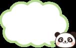 パンダの吹き出しイラスト素材
