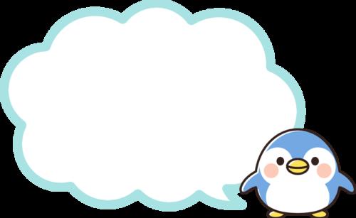 ペンギンの吹き出しイラスト素材