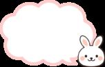 ウサギの吹き出しイラスト素材