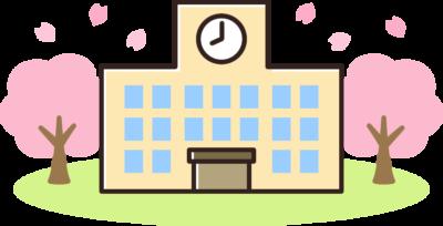 学校の校舎と桜のイラスト