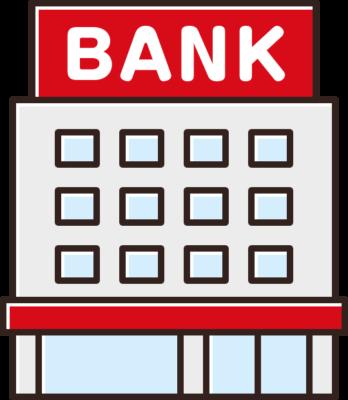 銀行のイラスト(赤)