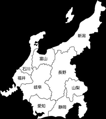 【白地図】中部地方のイラスト(都道府県名入り)