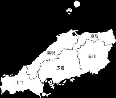 【白地図】中国地方のイラスト(都道府県名入り)