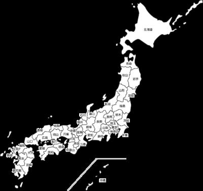 【白地図】日本地図のイラスト(都道府県名入り)