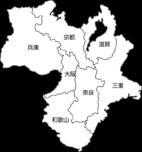 【白地図】近畿地方のイラスト(都道府県名入り)
