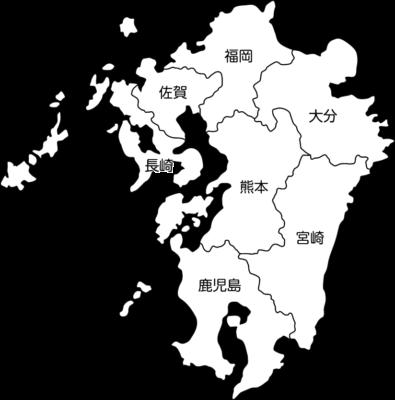 【白地図】九州地方のイラスト(都道府県名入り)