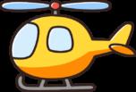 かわいいヘリコプターのイラスト