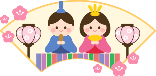 可愛い雛人形のイラスト(扇形)